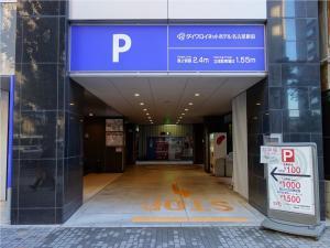 Daiwa Roynet Hotel Nagoya Eki Mae, Nízkorozpočtové hotely  Nagoya - big - 30