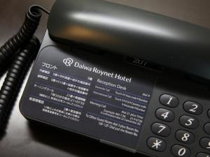 Daiwa Roynet Hotel Nagoya Eki Mae, Nízkorozpočtové hotely  Nagoya - big - 24