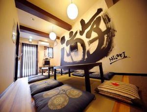 obrázek - Kyoto Guest House Hannari