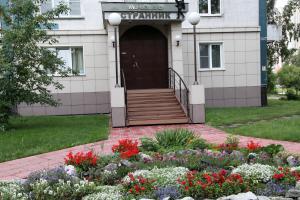 Апарт-отель Странник - фото 3