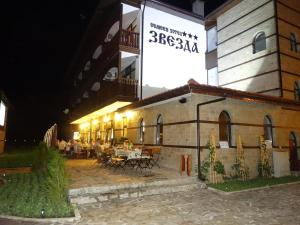 Family Hotel Zvezda