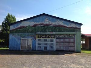 Фото отеля Minshuku Annapuruna