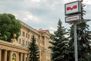 Апартаменты Guide of Minsk - фото 12