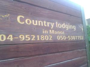 Country lodging in Manot
