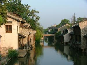(Wuzhen Xiao Zhang Hostel)
