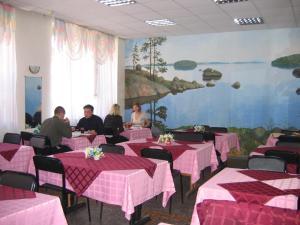Hotel Pervomayskaya