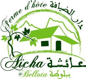 Ferme d'hôte Aicha à Bellota