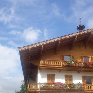 Oberachenhof - Accommodation - Ellmau
