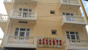 Arkadia Guest House