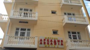 Arkadia Guest House