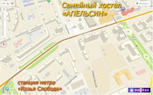 Хостел Апельсин на Чистопольской - фото 20