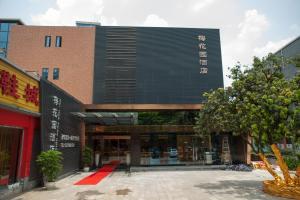 廣州梅花園酒店 (Guangzhou Mei Garden Hotel)