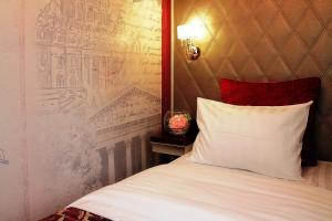 Отель Best Seasons - фото 20