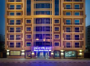 Black Stone Hotel - Dubai