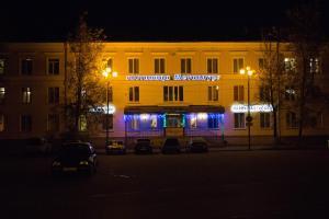 Гостиница Металлург - фото 9