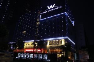 Foshan Sweet World Hotel
