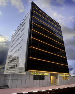 Al Sarab Hotel - Dubai