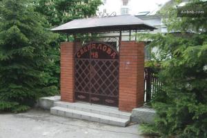 Karolina Apartments, Apartmány  Yalta - big - 19