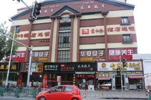 Shanghai Yiting 6+e Hotel - Lujiazui