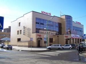 Отель Ainaline - фото 3