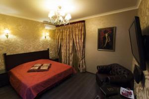 Отель Габриэль - фото 13