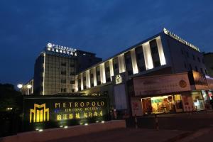 Jinjiang Metropolo Minhang Hotel Shanghai