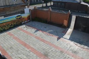 Гостевой дом Кузя - фото 2