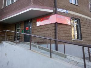 Pioneer Hostel, Ostelli  Ivanteevka - big - 72
