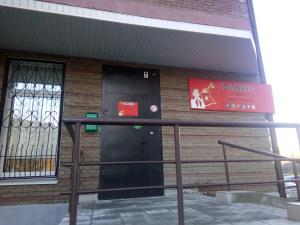 Pioneer Hostel, Ostelli  Ivanteevka - big - 73