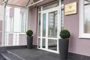Апарт-отель Комфорт - фото 3