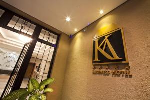 Браганса - KA Business Hotel