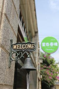 Dengba Hostel Kunming Branch