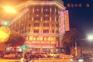 Pingyao Taoyuanfeng Business Hotel