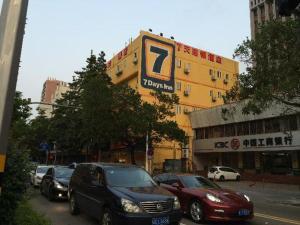 7Days Inn Zhuhai Jida Duty Free Store