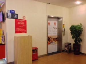 7Days Inn Zhuhai Xiangzhou Fenghuang Branch