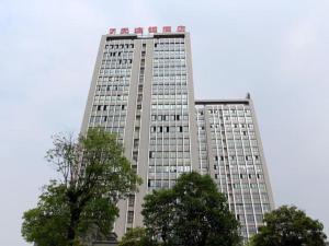 7Days Inn Chengdu Happy Valley Station