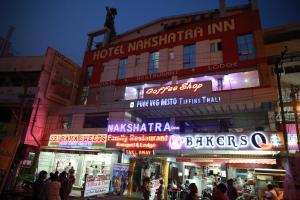 Hotel Nakshatra Inn, Szállodák  Haidarábád - big - 1
