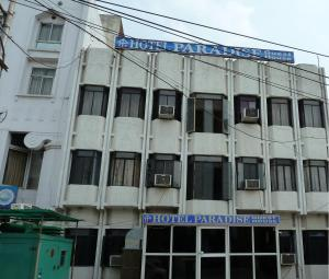 Paradise Guest House, Hotels  Agra - big - 1