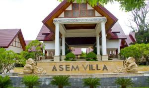 (Asem Villa Vientiane)