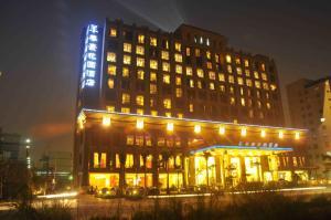 obrázek - Shenzhen Fulai Garden Hotel (Former Shenzhen Taihao Garden Hotel)