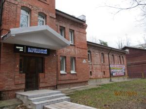 Varshavsky Guest House