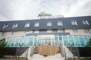 Москва - Vnukovo Green Palace Hotel