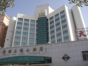 Dunhuang Grand Sun Hotel