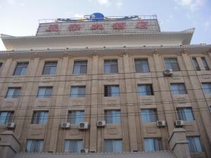 Grand Tian Yu Hotel