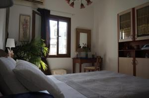 Fira Central Apartment with View(Fira)