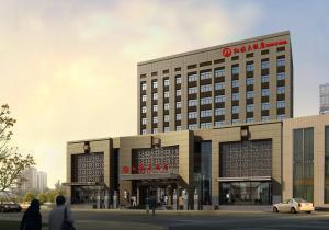 Datong Hongqi Grand Hotel