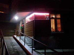 Pioneer Hostel, Ostelli  Ivanteevka - big - 49