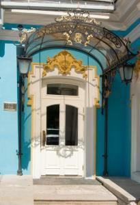 Отель Екатерина - фото 2