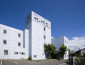 Готенба - Hotel Hisashi