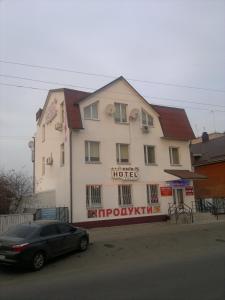 Hotel Kiev-S